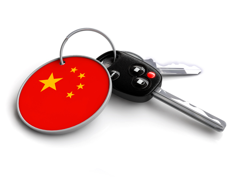 Chinese flag and car keys