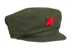 Chinese Mao Army hat