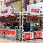 Coca-Cola China Plans To Acquire Xiamen Culiangwang For USD400 Million