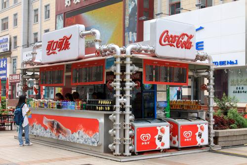 Coca-Cola China