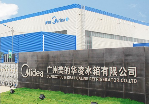 Midea Factory