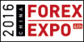 2016 China Forex Expo