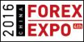 2016 China Forex Expo