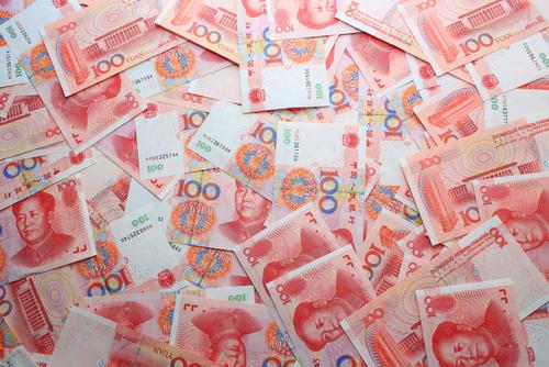 Renminbi Chinese Yuan