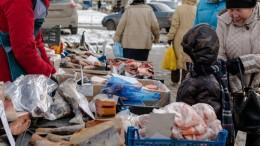 Russian market