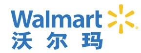 outsourcing of wal mart supply chain in china management essay Walmart provided its strategic outlook and growth plans for the future at the company's 22nd annual meeting for the investment community the investments outlined today are part of a framework designed to drive sales growth by strengthening the us and e-commerce businesses this framework is intended to enhance the experience in stores, leverage walmart's unique supply chain.